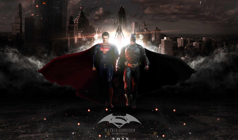 batman, superman, justice, рассвет, часть, free,