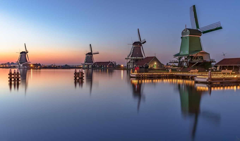hotel, zaandam, holland, нидерланды, mill, landscape