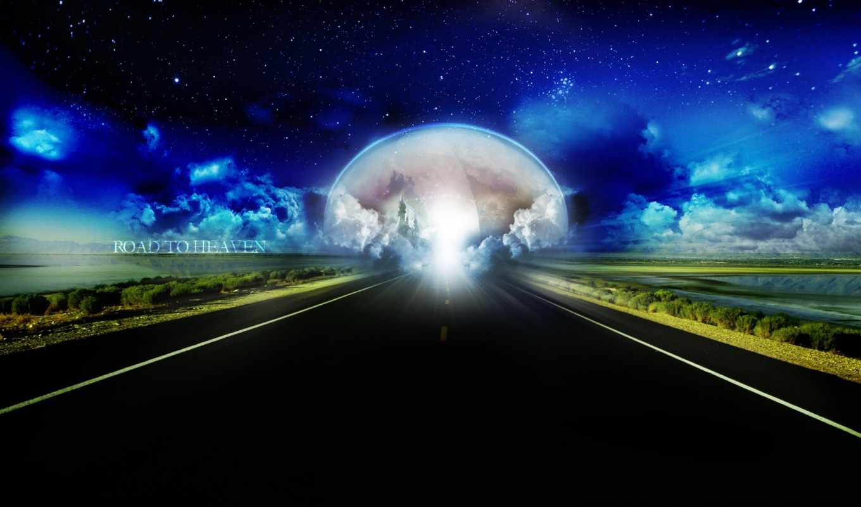 дорога, cosmos, land, асфальт, небо, alliswall, planet,