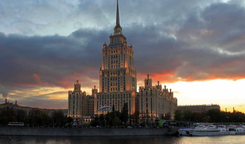 москва, hotel, ukraine, города,
