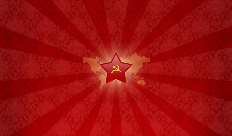 звезда, молот, серп, красный, ссср, desktop, символ, советского, союза,