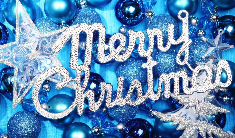 christmas, new, год, blue, stock, merry, happy, вектор, фото, растровый, decorations, фон,
