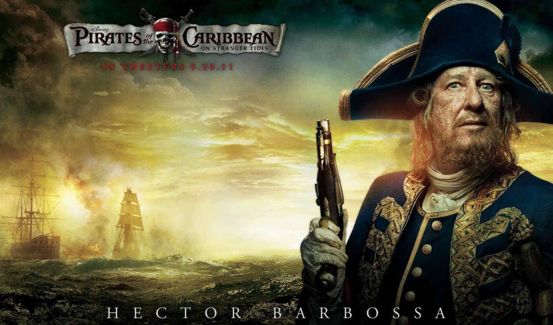 моря, пираты, карибского, caribbean, pirates,
