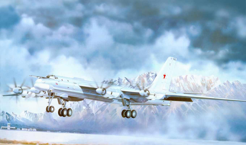 ms, самолет, авиация, самолеты, trumpeter, рисованные,
