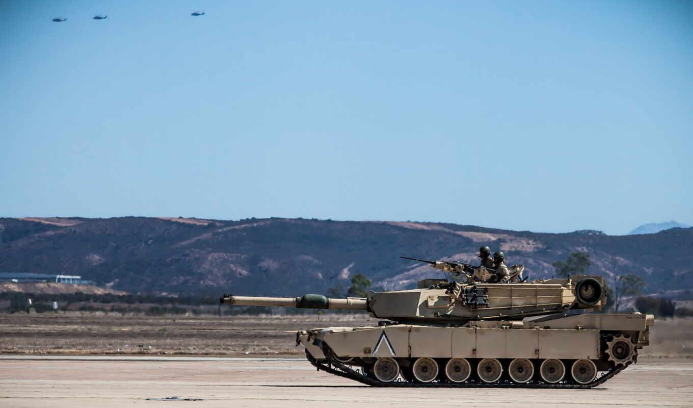 оружие, абрамс, танк,