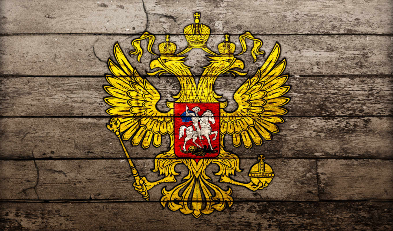 Обои На Айфон Герб России