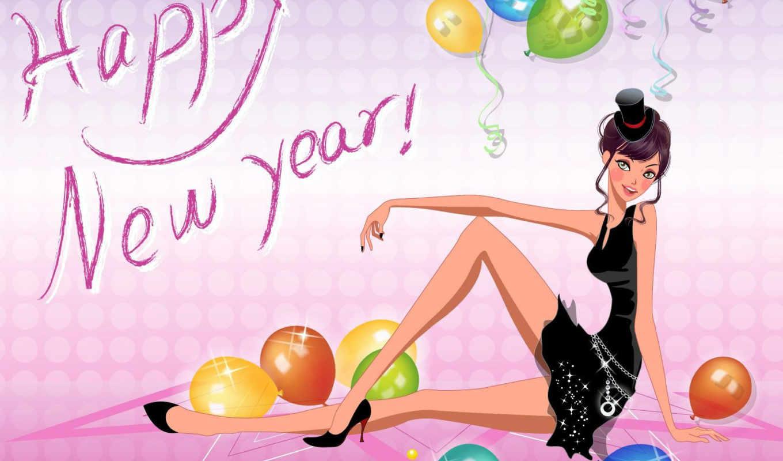 new, happy, year, годом, новым, christmas,