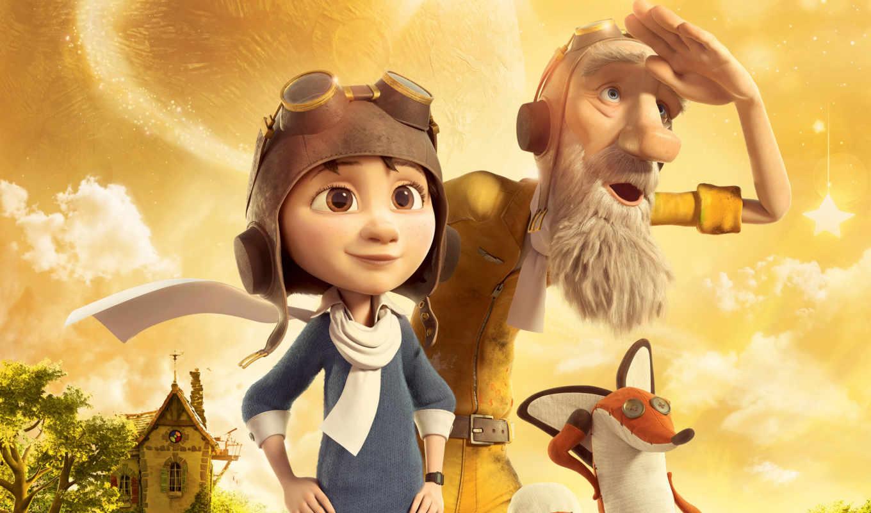 small, prince, cartoon, мультик, очень, красивый, трогательный, хороший, мин, little,
