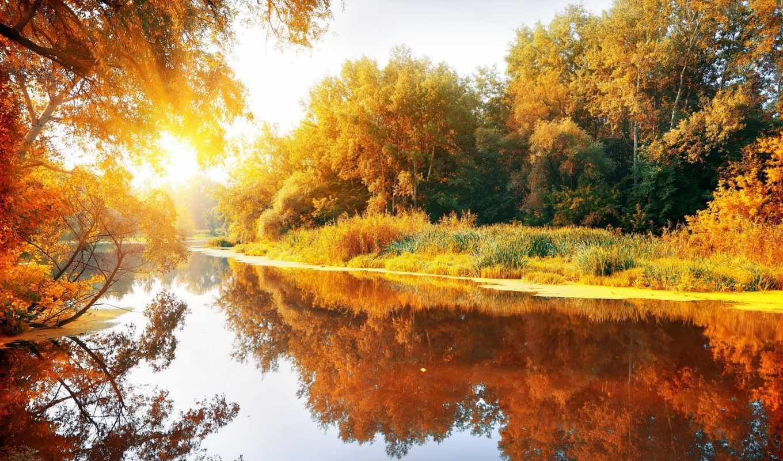 priroda, osen, krasivo, reka, рыбалка, отдых, разделе, отражение,