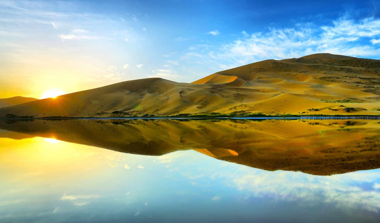 дневник, rukosueva, июл, results, страница, дюнами, высокими, самыми, пустыня,