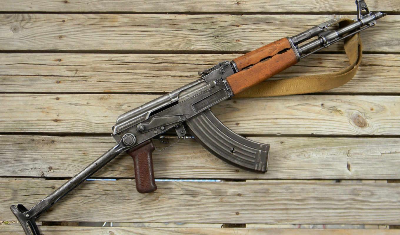 оружие, автомат, АК, АКМС, доски