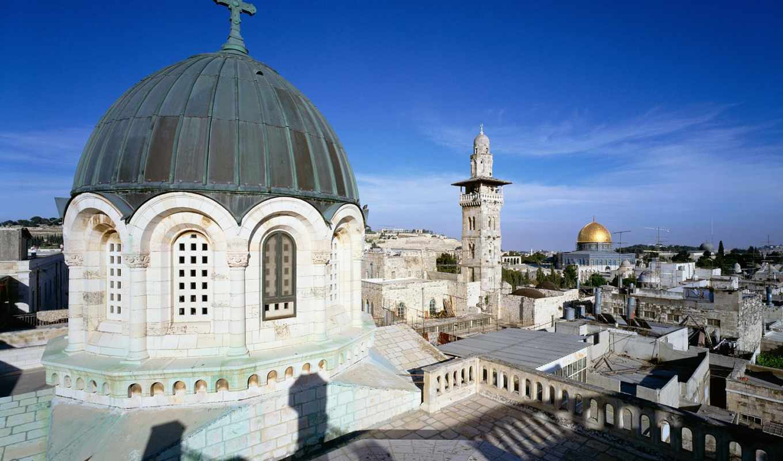 israel, иерусалим, hotel, hotels, город, has, online, книга, найти,