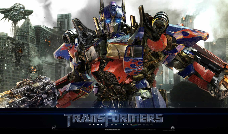 трансформеры, transformers, луны, сторона, moon, dark,