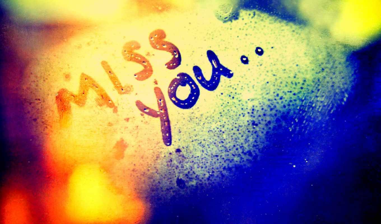 miss you, over, стекло, запотело, радужный