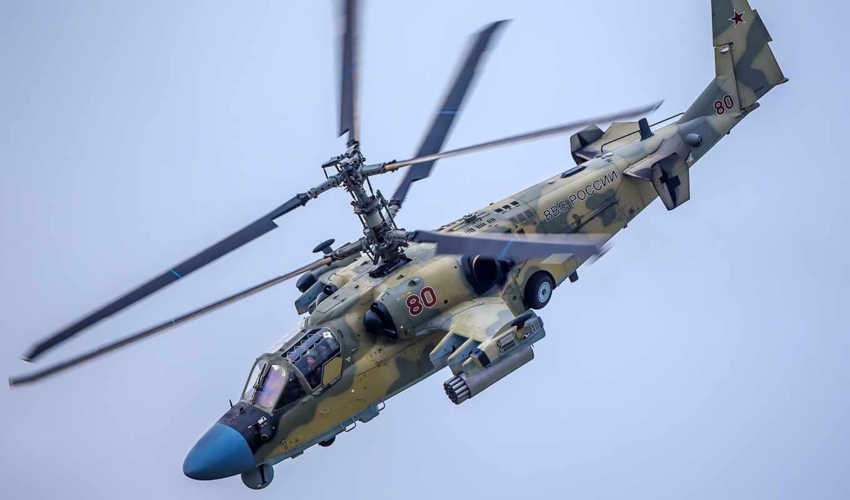 ка, spacecraft, helikopter, аллигатор, helikopteri, strike, авиация, shock, russian, вертолет, ка-52,