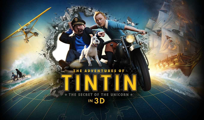 приключения, единорога, secret, тинтина, adventures, tintin, фильмы,