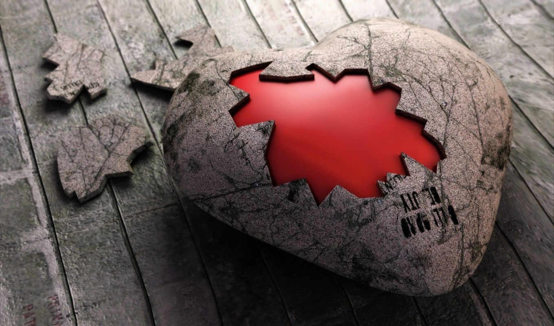 сердце, любовь, найти, связаться, зарегистрируйтесь, войдите, чтобы,