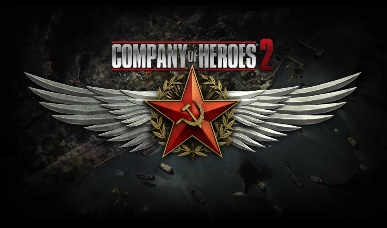 company, heroes, игры,