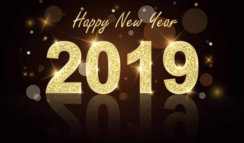stock, vectors, new, год, happy, vectoren, nieuwjaar, gelukkig, foto, найти,