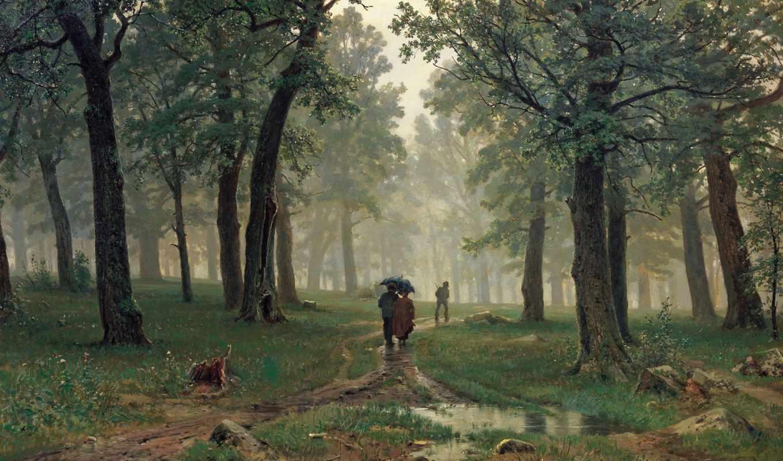 парк, дорога, рисунок, люди, дождь, лесу, дубовом, картинка, шишкин,
