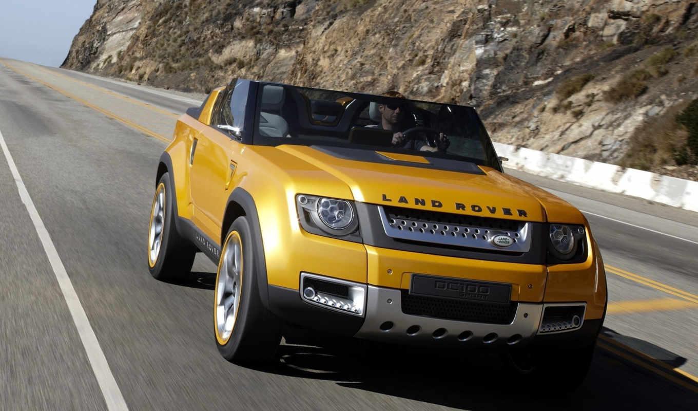 rover, land, concept, спорт, защитник, нов,