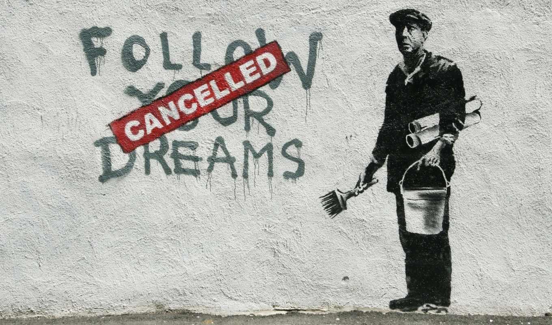 graffiti, follow, вед,