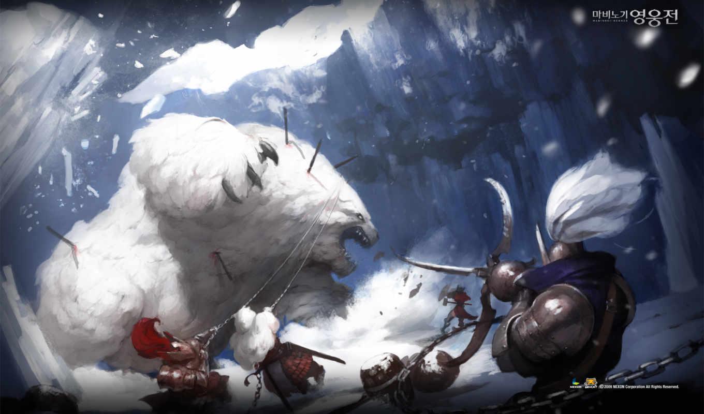 vindictus, битва, медведь, монстр, снег, воины, кнопкой, мыши, правой, ðû, картинку, изображение, выберите, picture, duvar, ней, fantasy, save, similar, скачивания,