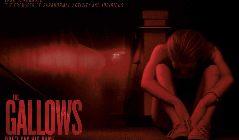 gallows, movie, hdrip, watch, putlocker, subtitle, сниматься, cluff,