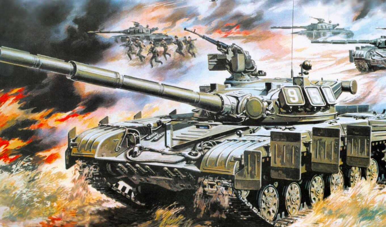 танки, рисованные, армия,