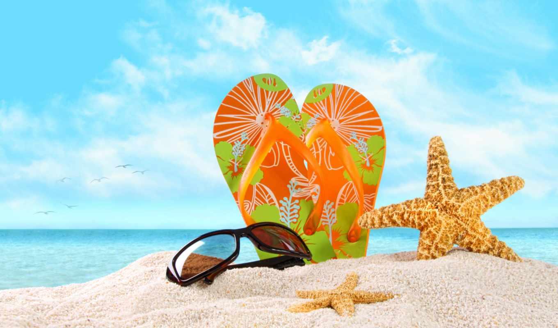 клипарт, пляж, summer, растровый, туры,