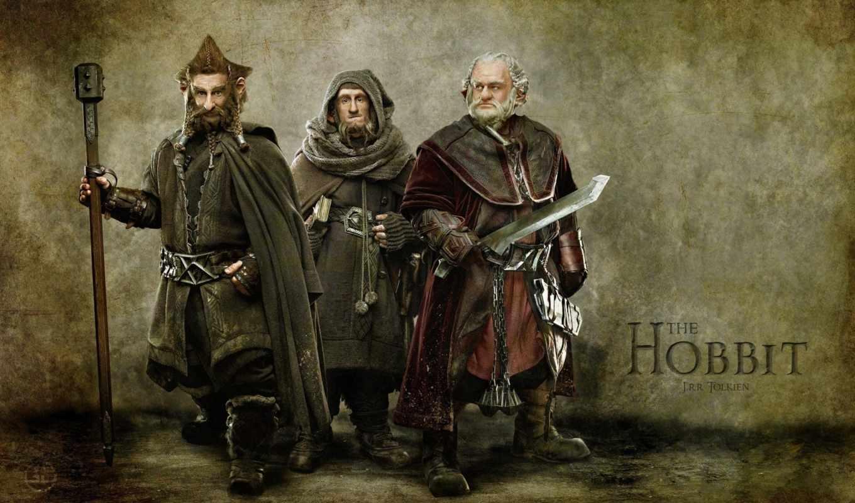hobbit, нежданное, travel,