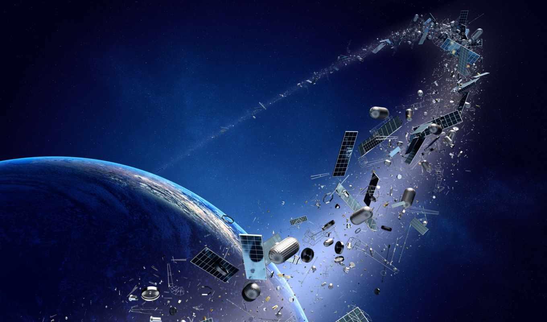 мусора, космос, мусор, cosmic, мкс,