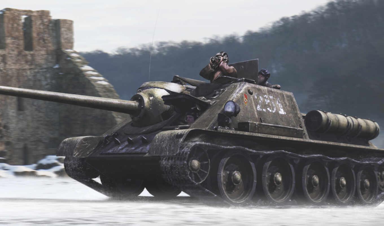 sou, сау, пт, танк,