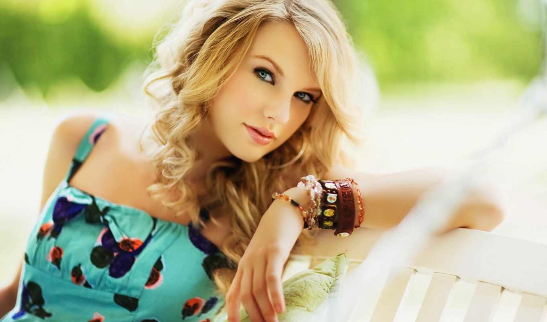 you, самых, который, подростков, стильных, знаменитостей, are, знаменитых, taylor, swift, песнь,