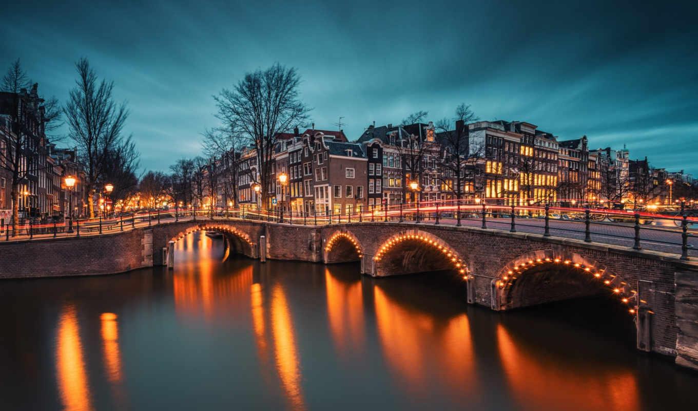 amsterdam, hotel, more, ночь, нидерланды, country, брюссель,