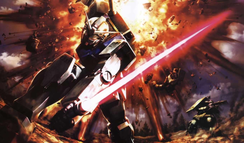gundam rx 78,робот,аниме,удар,взрыв