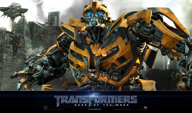трансформеры, transformers,
