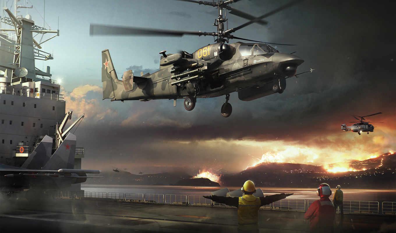 российский, ним, вертолет, авианосец, над, боевой, ка, номером, экрана, смартфона, планшета, устройства, другого, любого, монитора,