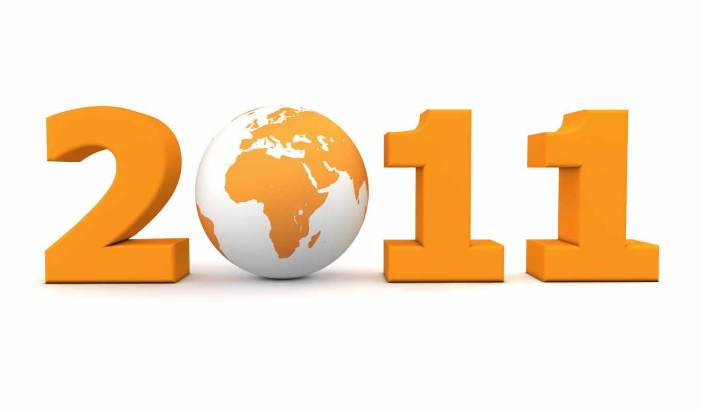 обои, год, новый, от, новогодние, новым, годом, се