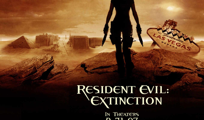 особняк, зла, злой, resident, extinction,