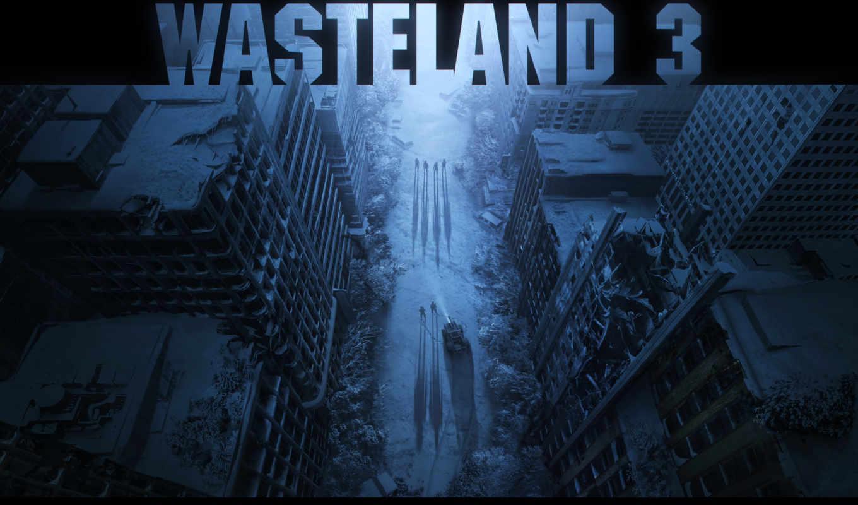 wasteland, inxile, game, игры, год, издание, скриншоты, владельцы, получат,
