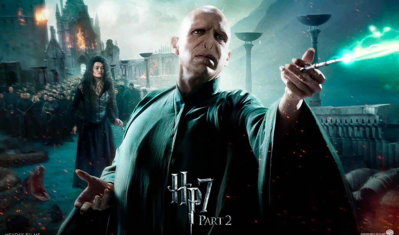 гарри, смерти, поттер, дары, часть, hallows, deathly,