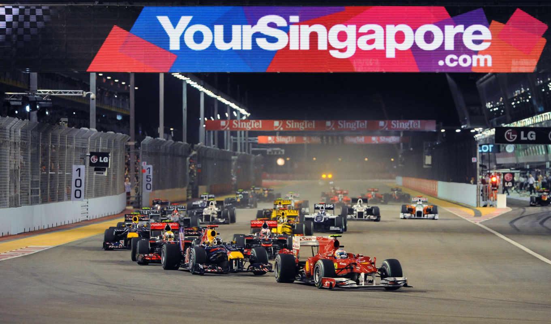гонка, трасса, болиды, старт, ferrari, bull, red, ночь, бей, марина, гран, сингапура, огни, akimirkos,