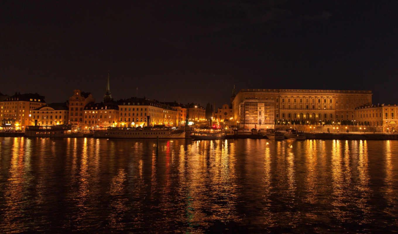 stockholm, огни, набережная, ночь,