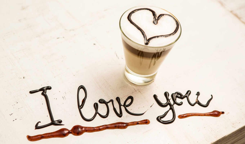 love, coffee, сердце, еда,