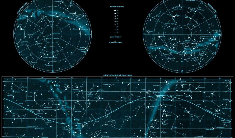 неба, карта, звездного, решили, мы, онлайн, карту, созвездий, gideon, vibes, rub, звезд, armada, dub, кафе, небо, изображение, звездное, созвездия, людей,