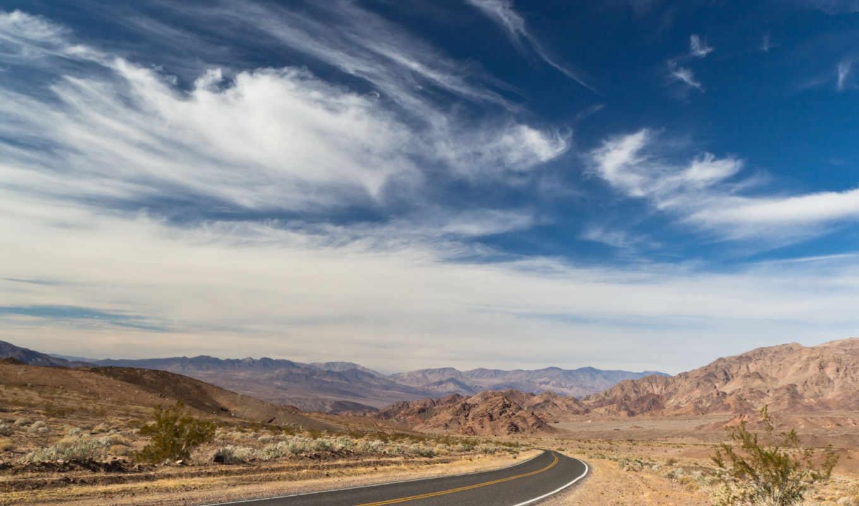,дорога, даль, горы, облака,