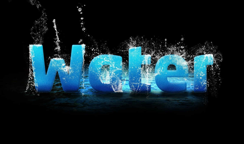 текстуры, blue,