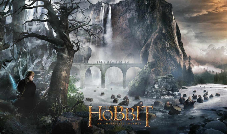 hobbit, journey, нежданное,