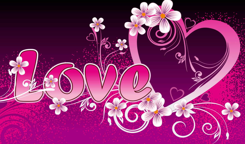 love, красивые, любви, открытки,